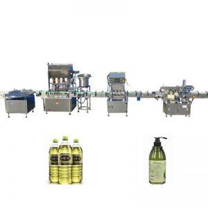 100ml-1000ml灌装范围润滑油灌装机
