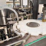 200ml 500ml瓶装设备/自动液体灌装设备