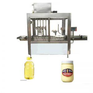 220V 1.5kw橄榄油灌装机