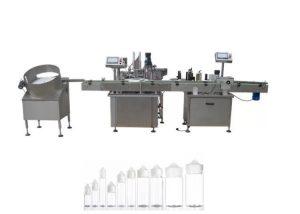304不锈钢电子液体灌装机
