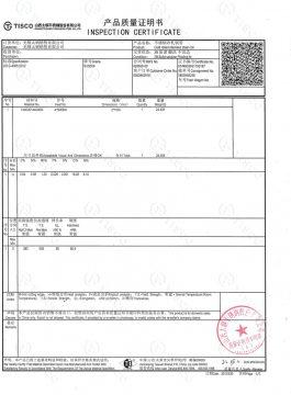 304SS检验证书