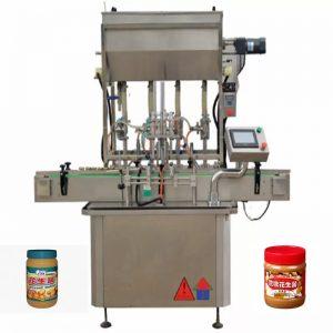 4喷嘴蜂蜜瓶灌装机