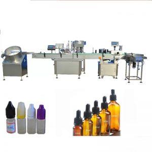 5-30毫升填充量香水填充机