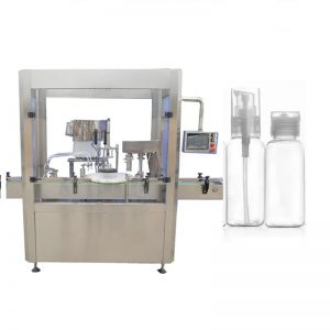 自动空气清新香水灌装机