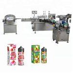 5-35瓶/分钟10ml / 30ml玻璃滴管自动液体灌装机