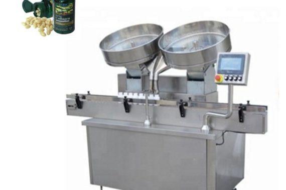 全自动不锈钢药丸胶囊片剂计数灌装机
