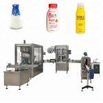 提供10-40瓶/分钟的瓶盖机PLC控制系统