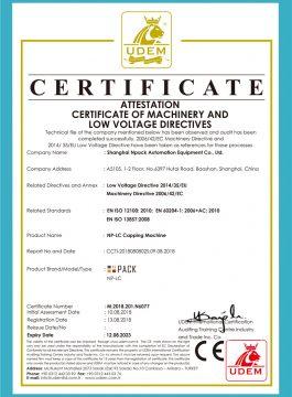 压盖机CE认证