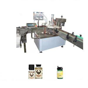 化学精油灌装机