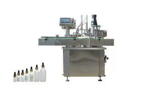 电子液体灌装机10ml