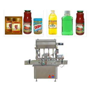 四喷嘴番茄酱灌装机