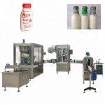 饮料/食品/医疗用塑料/玻璃瓶自动液体灌装机