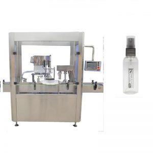 高精度香水灌装机