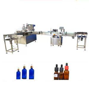 PLC控制精油瓶灌装机