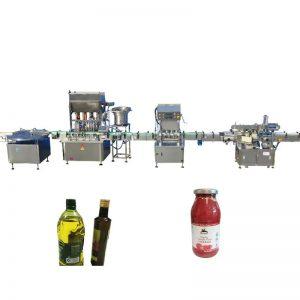 PLC控制精油灌装机