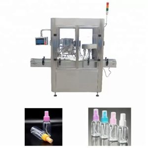 PLC控制系统香水灌装机
