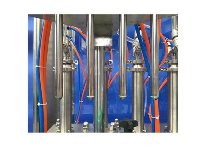 柱塞泵自动注液机