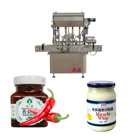 酱酱灌装机