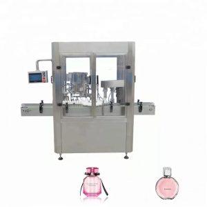 自动香水瓶灌装机